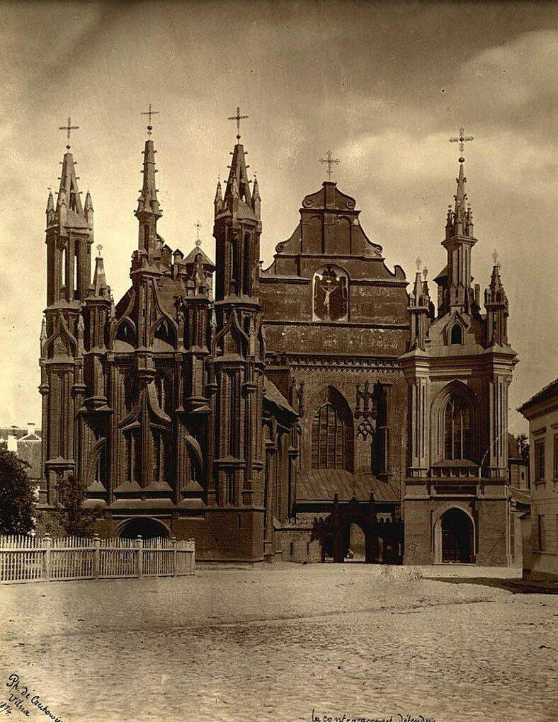 Костёл Святой Анны. 1874
