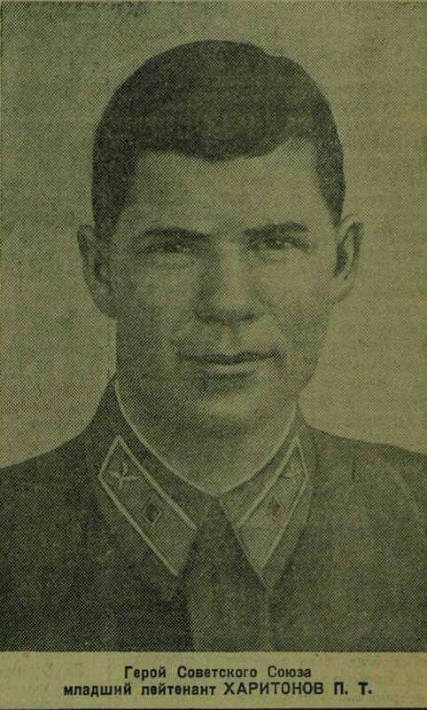 Красная звезда, 9 июля 1941 года