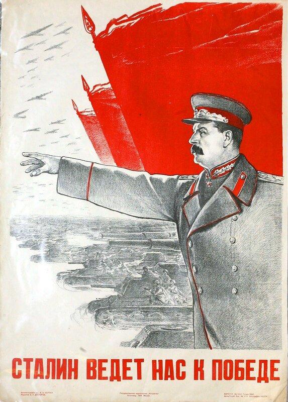 как русские немцев били, потери немцев на Восточном фронте, убей немца, за Родину, за Сталина!