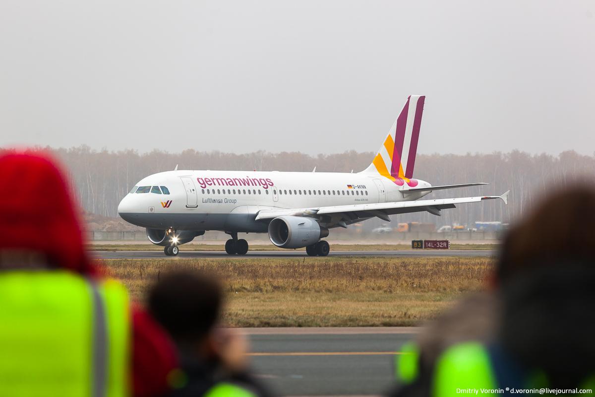 Germanwings в Домодедово