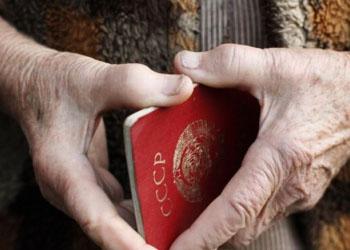 Желающие поменять паспорта советского типа получат льготы