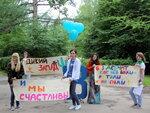 Летний лагерь Дубравушка - 2014, II смена
