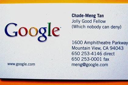 Профессия – хороший парень в Google