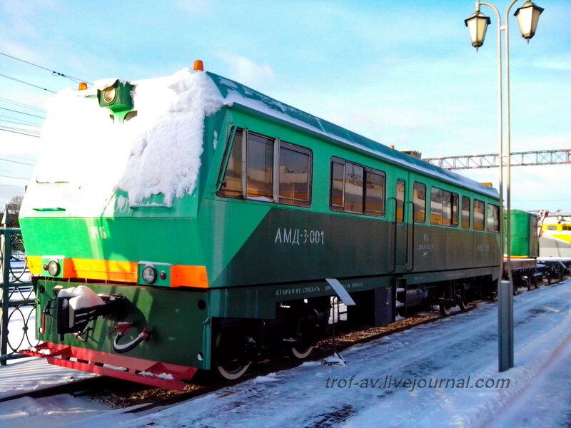 Автомотриса АМДЗ-001, Музей РЖД, Москва