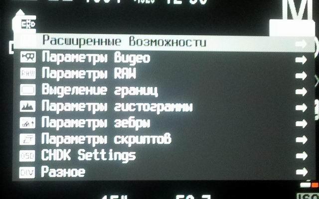 Resize of Безымянный.JPG
