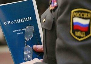 полиция россии.jpg