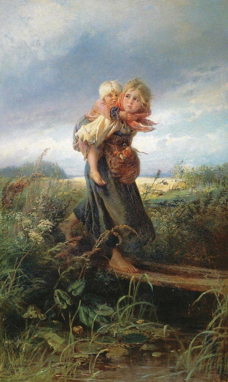 Дети, бегущие от грозы. 1872. Холст, масло. 167х102 см.jpg