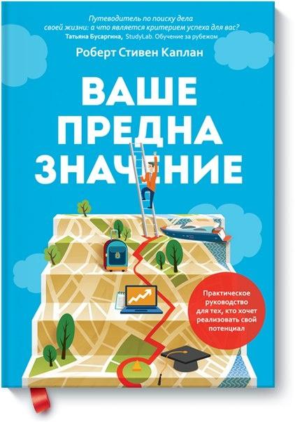 Книга [Книга] #саморазвитие