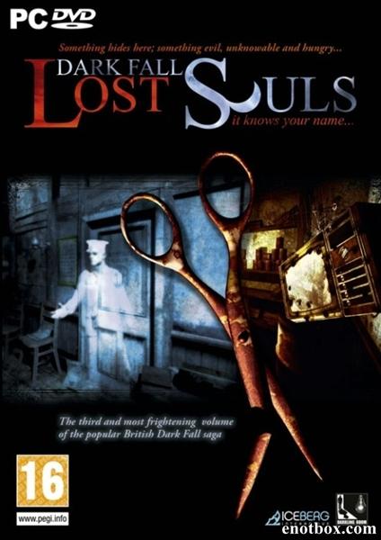 Обитель тьмы: Сумерки / Dark Fall: Lost Souls (2010/RUS/ENG)