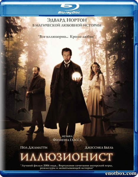 Иллюзионист / Illusionist, The (2006/BDRip/HDRip)