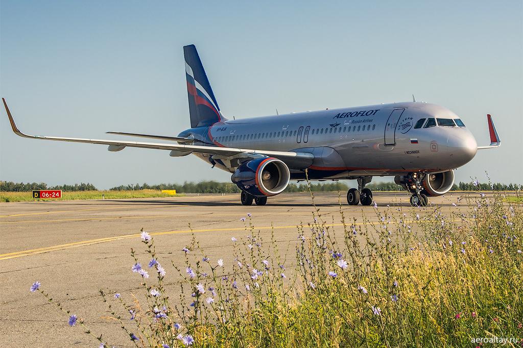 Прибытие рейса SU 1432 из Шереметьево в Барнаул
