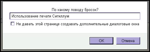 https://img-fotki.yandex.ru/get/9801/47529448.d0/0_cb60c_c926df18_orig.png