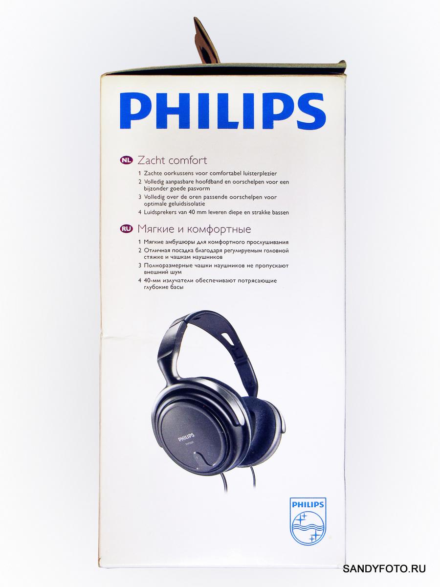 Обзор наушников Philips SHP2000