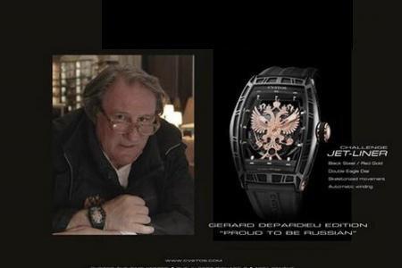 Жерар Депрадье выпустил серию часов «Горжусь быть русским»