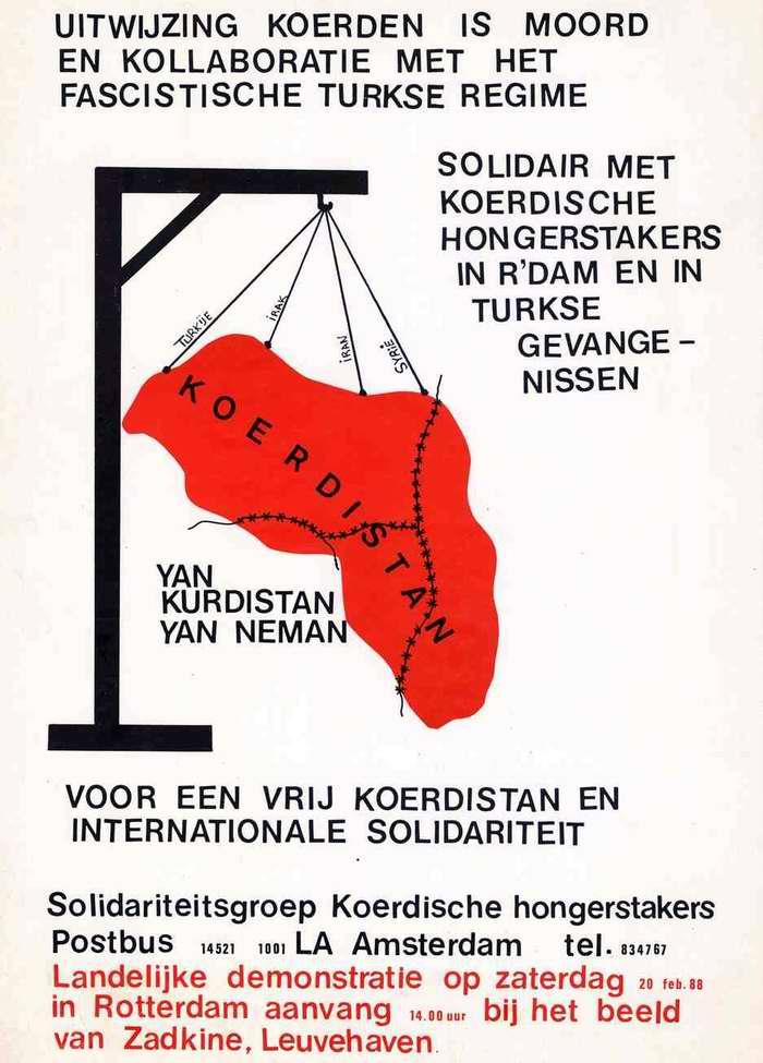 Фашистский турецкий режим подвергает курдов насилию и убийствам. За свободный Курдистан и международную солидарность в данном вопросе