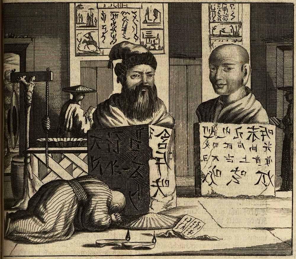 Япония глазами европейцев на гравюрах - 1670 год (8)