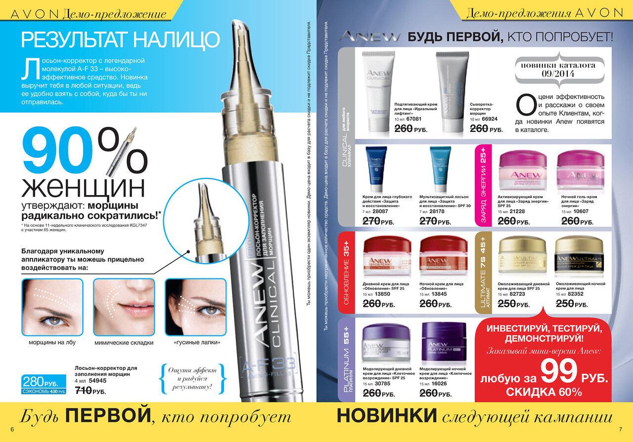http://img-fotki.yandex.ru/get/9801/82455609.5c/0_aa240_6ea8eeb4_XXXL.jpg