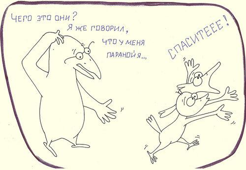 http://img-fotki.yandex.ru/get/9801/8566602.e/0_106098_bd24a7b1_L.bmp