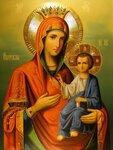 15-Икона Божьей Матери Иверская.jpg