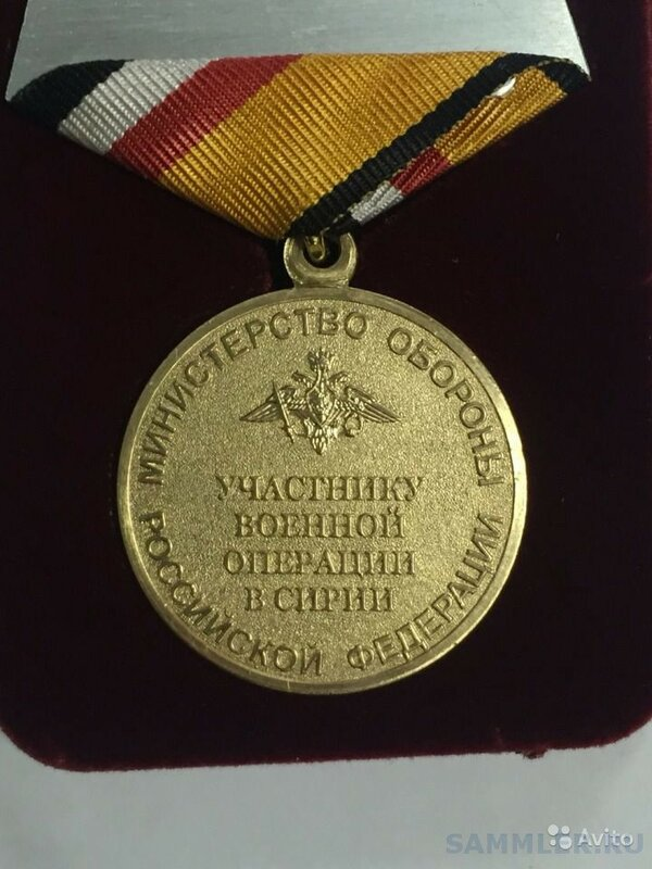 Military awards, decorations and medals of Russia 0_355a70_cea63b82_XL
