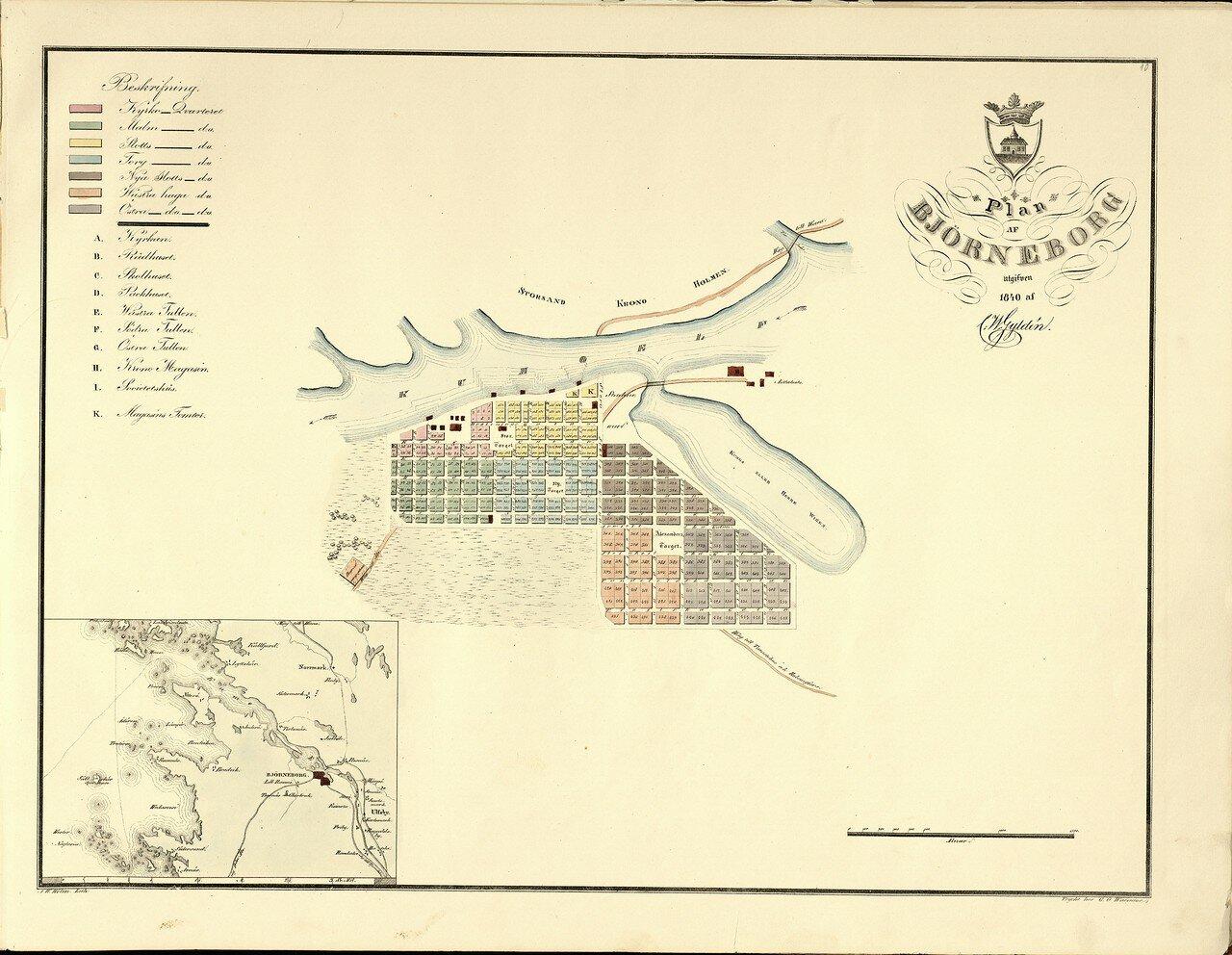 Бьёрнеборг. 1840