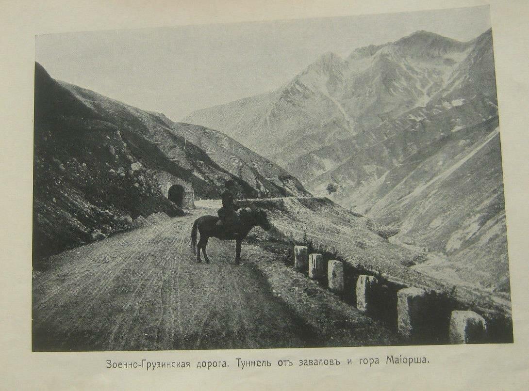 Тоннель от завалов и гора Майорша