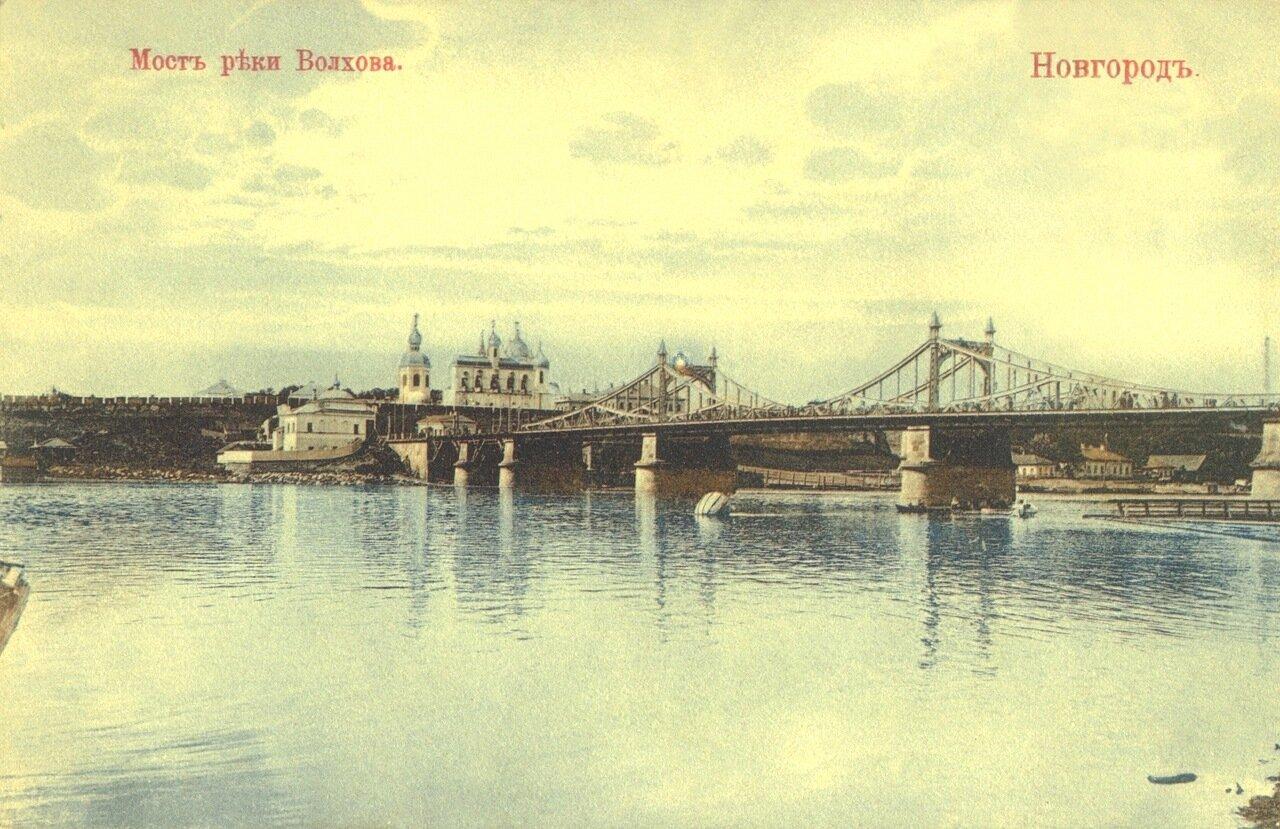 Волховский мост