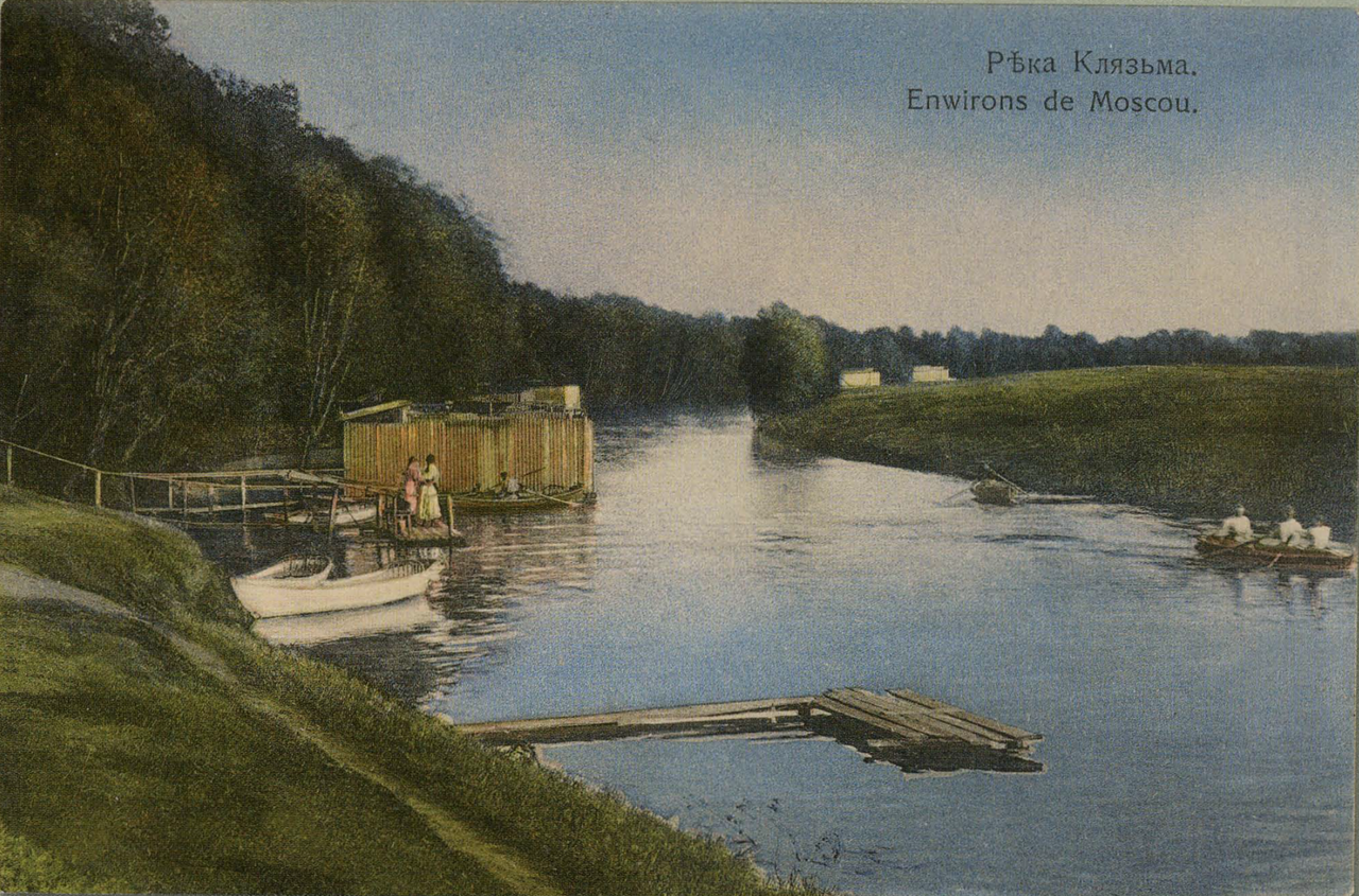Реки на открытках