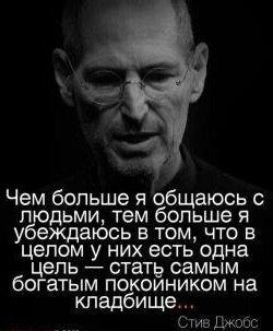 http://img-fotki.yandex.ru/get/9802/102768645.7a/0_d4d5d_7fa54391_L.jpg