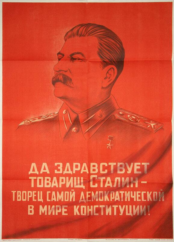 Иосиф Сталин, Конституция СССР, сталинизм, культ личности