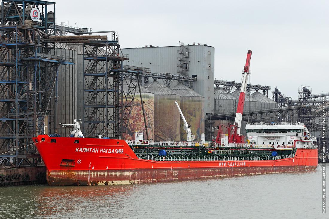 Грузовой порт Ростова-на-Дону. Танкер-продуктовоз «Капитан Нагдалиев» (2011 года постройки)