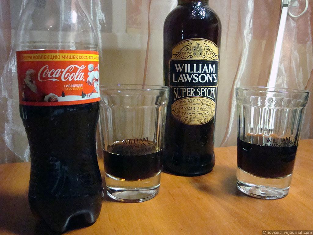 купить не дорого William Lawson's Super Spiced