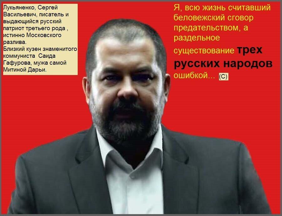 Лукьяненко Сергей, И он начал продолжать свою речь(1)