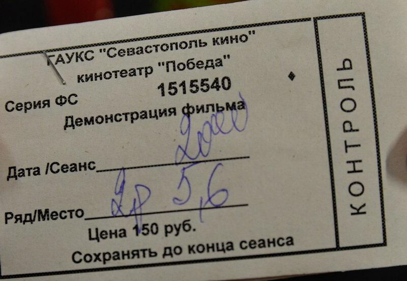 DSC_1325.JPG