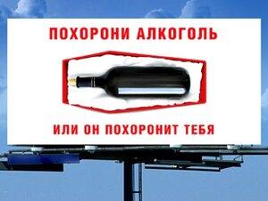 Алкоголизм - лечение и последующая реабилитация в Одессе