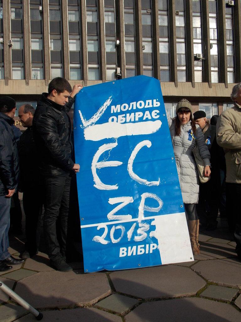 Запорожский Евромайдан: «Банду геть!», «Ода чму» и галочка против Януковича (ФОТОРЕПОРТАЖ), фото-8