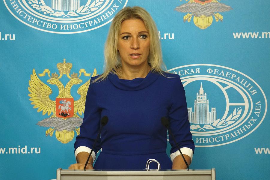 Мария Захарова.png
