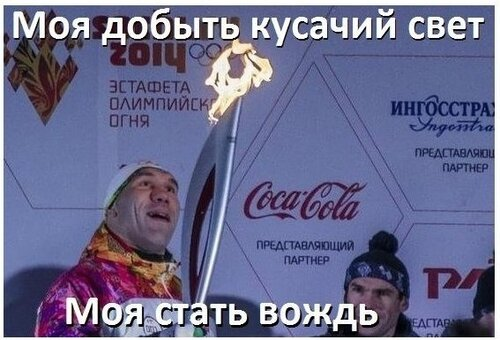 Валуев и огонь!