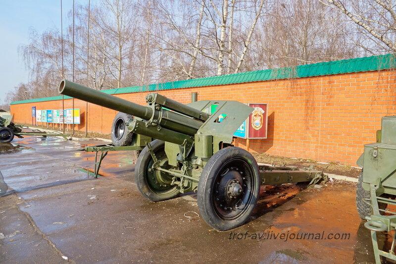 Гаубица М-30, РОСТО Кузьминки, Москва