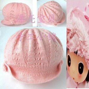 Розовая жемчужина - очаровательный беретик