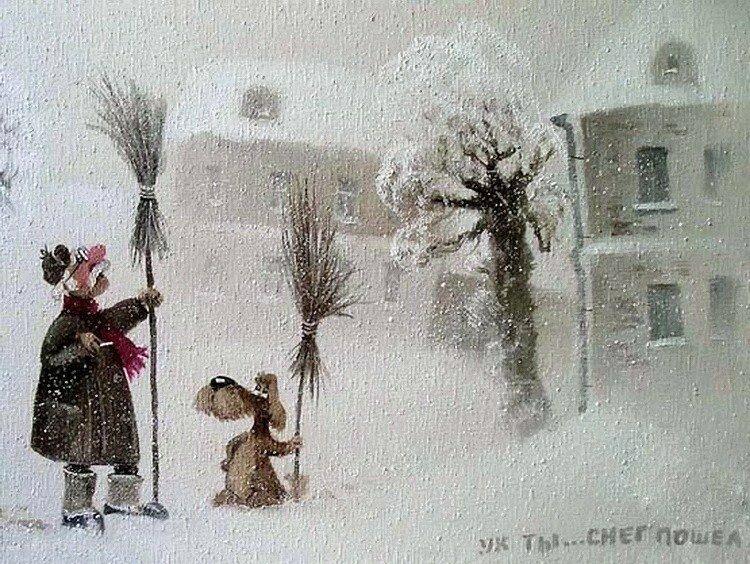 Андрей Репников. Ух ты...снег пошёл