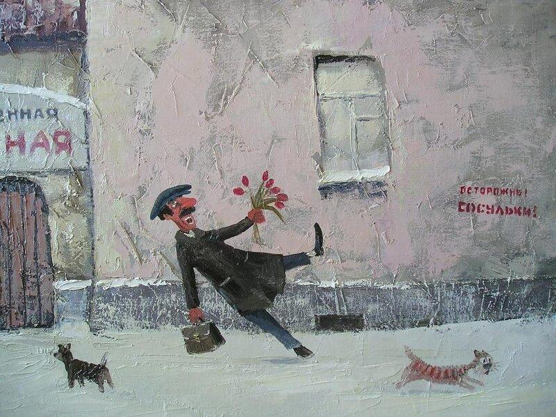 Андрей Репников. Фрагмент падения веселого грузина у элитной пельменной