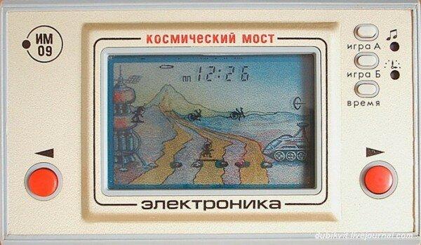 Электроника ИМ-09 Космический мост фото