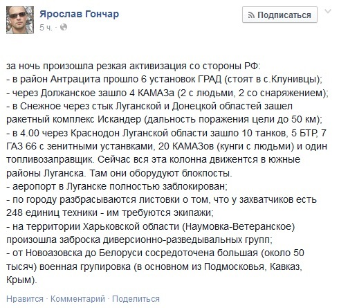 http://img-fotki.yandex.ru/get/9802/225452242.24/0_135c06_fc31c375_orig