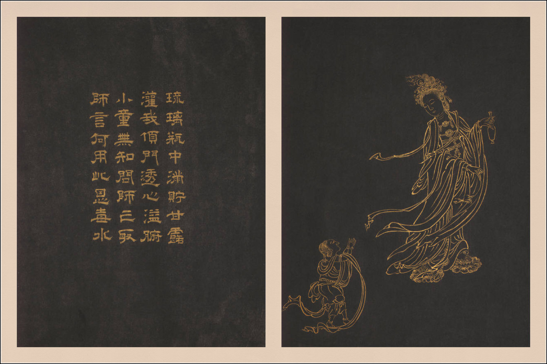 Miss Qiu, Album of twenty-four Portraits of Guanyin