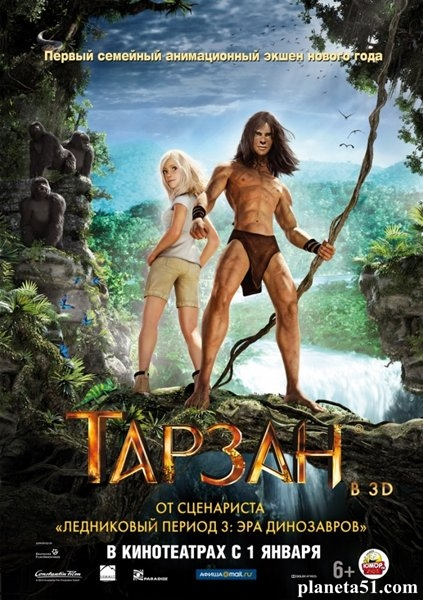 Тарзан / Tarzan (2013/BDRip/HDRip/3D)