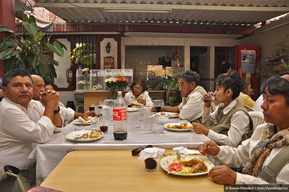 0 196e73 6a2c24af orig День 296 298. Тропа Клары в Трухильо. А также День Независимости Перу, культура Моче, саманный город Чан Чан, лысые собаки и отменная перуанская ягнятина