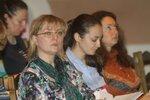 участники установочного семинара-совещания