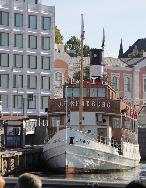 Хельсинки, Южная бухта
