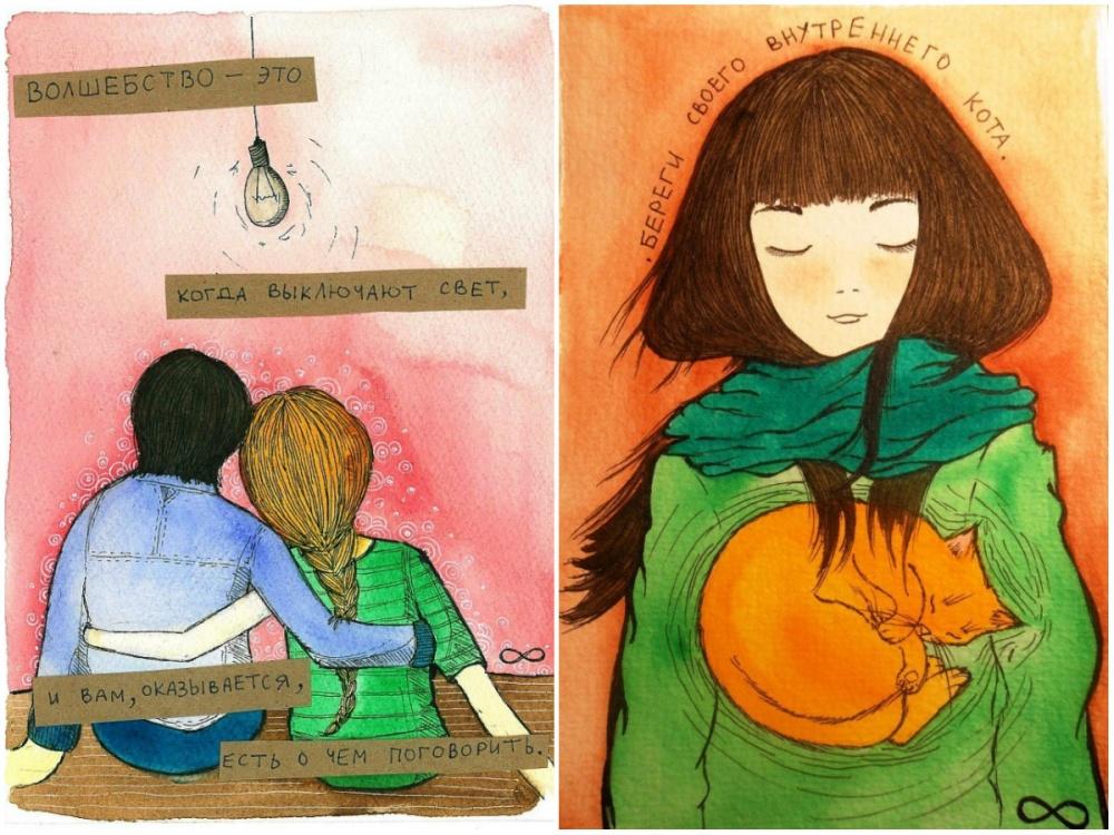 Художница Татьяна Самошкина создает теплые, немного наивные, нобесконечно добрые миры. Вних всего